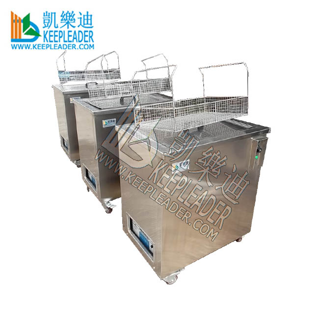 car pats ultrasonic cleaning machine